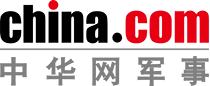 中華軍事-首頁