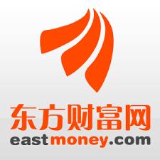 東方財富-要聞精華